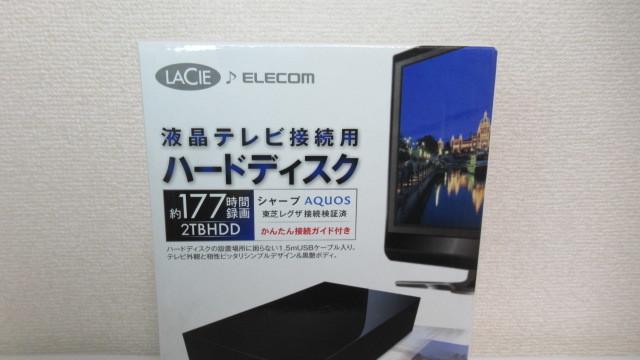 ☆未使用/未開封 ELECOM エレコム液晶テレビ接続用 ハードディスク 2TB HDD  _画像2