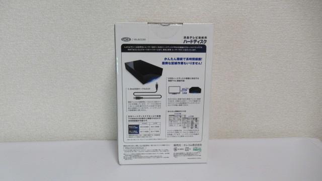 ☆未使用/未開封 ELECOM エレコム液晶テレビ接続用 ハードディスク 2TB HDD  _画像3