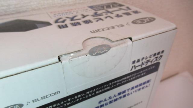 ☆未使用/未開封 ELECOM エレコム液晶テレビ接続用 ハードディスク 2TB HDD  _画像4