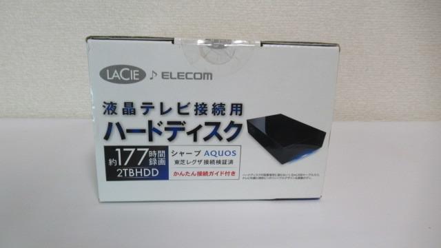 ☆未使用/未開封 ELECOM エレコム液晶テレビ接続用 ハードディスク 2TB HDD  _画像5