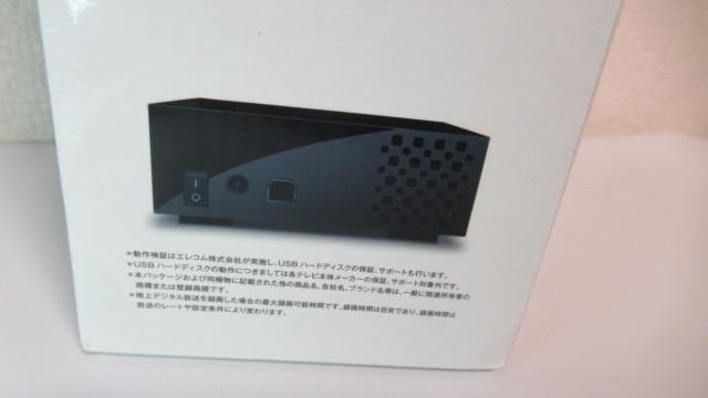 ☆未使用/未開封 ELECOM エレコム液晶テレビ接続用 ハードディスク 2TB HDD  _画像7