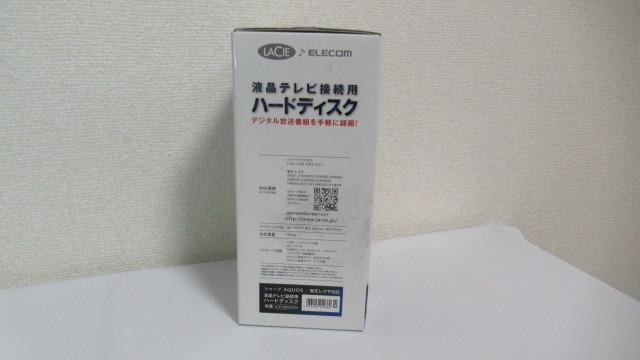 ☆未使用/未開封 ELECOM エレコム液晶テレビ接続用 ハードディスク 2TB HDD  _画像8
