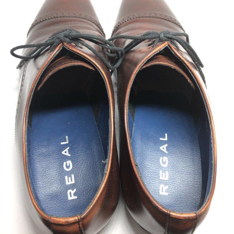 REGAL リーガル 24cm 革靴 ビジネスシューズ ストレートチップ 送料込_画像8