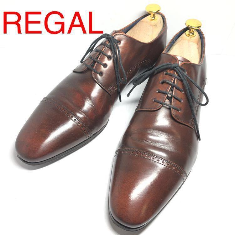 REGAL リーガル 24cm 革靴 ビジネスシューズ ストレートチップ 送料込_画像1