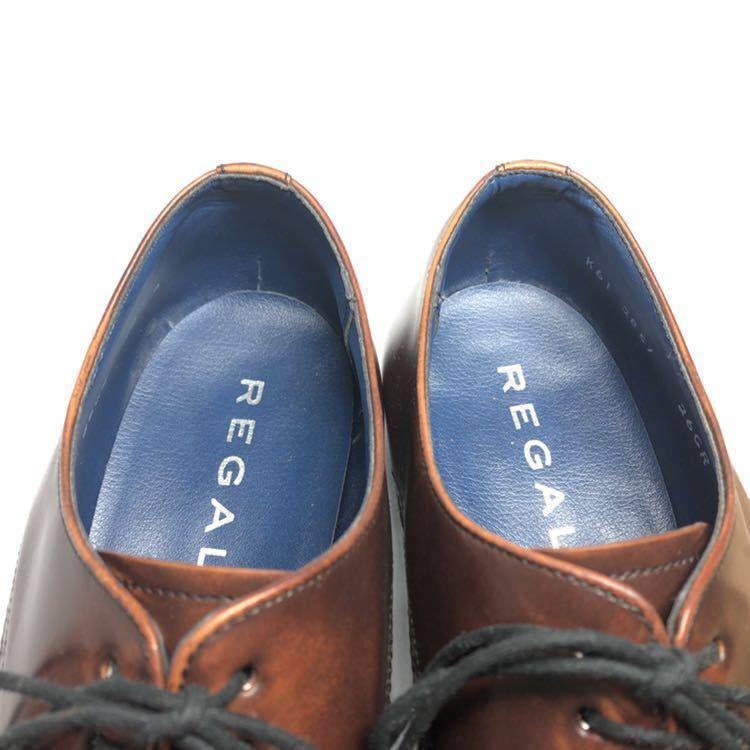 REGAL リーガル 24cm 革靴 ビジネスシューズ ストレートチップ 送料込_画像9