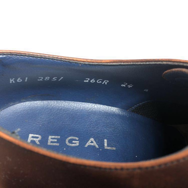 REGAL リーガル 24cm 革靴 ビジネスシューズ ストレートチップ 送料込_画像10