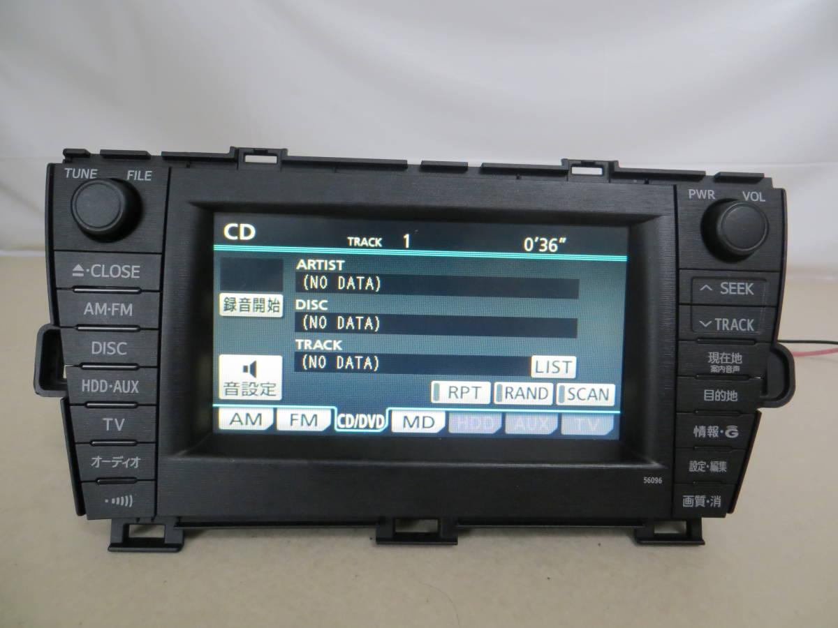 プリウス 30系純正HDDナビ/DAA-ZVW30 /30 マルチ モニター/CQ-HS0803AJ1 86100-47011 56096/CD DVD MD動作品 47010/47012_画像4