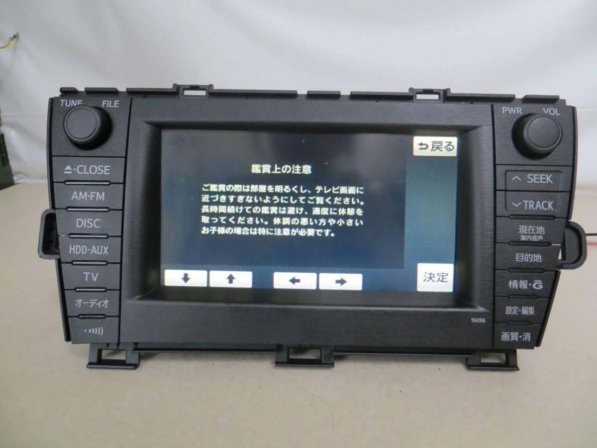 プリウス 30系純正HDDナビ/DAA-ZVW30 /30 マルチ モニター/CQ-HS0803AJ1 86100-47011 56096/CD DVD MD動作品 47010/47012_画像5