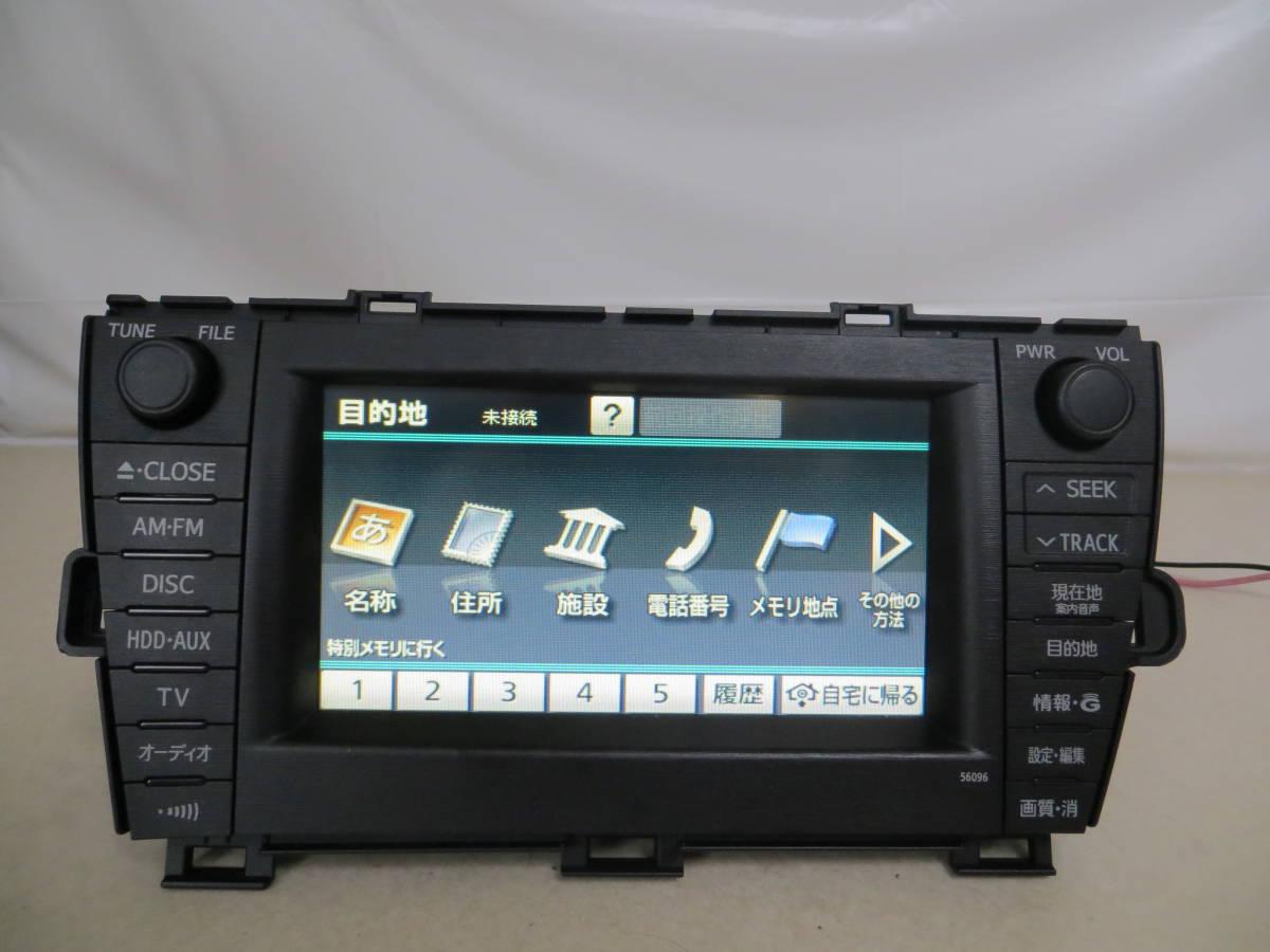 プリウス 30系純正HDDナビ/DAA-ZVW30 /30 マルチ モニター/CQ-HS0803AJ1 86100-47011 56096/CD DVD MD動作品 47010/47012_画像2