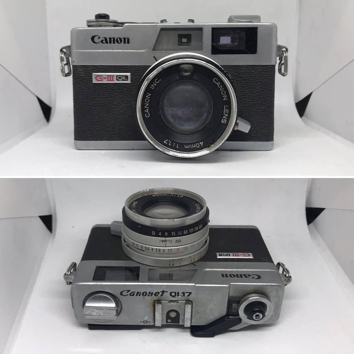 【1円スタート】キヤノン AE-1 PROGRAM、A-1、FTb、QL17 G-Ⅲ、demi EE17 他【カメラまとめて14点】_画像9