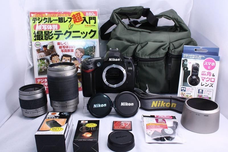 ☆★極上美品★☆初心者入門☆ Nikon ニコン D70s 純正 Wレンズセット  AF 28-80mm / AF 70-300mm  綺麗なレンズです。