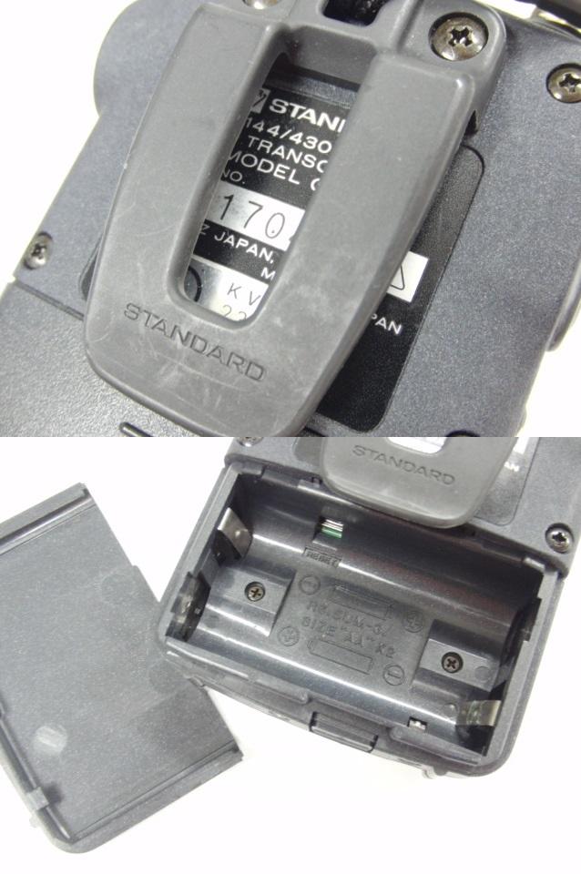 スタンダード STANDARD C501トランシーバー 無線 144/430MHz 入電OK ジャンク_画像7