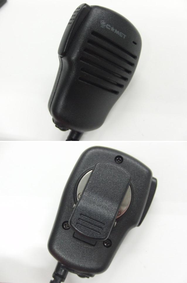 スタンダード STANDARD C501トランシーバー 無線 144/430MHz 入電OK ジャンク_画像9