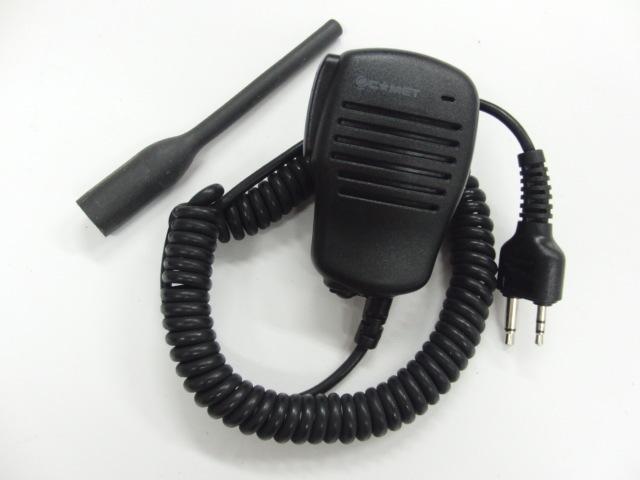 スタンダード STANDARD C501トランシーバー 無線 144/430MHz 入電OK ジャンク_画像8