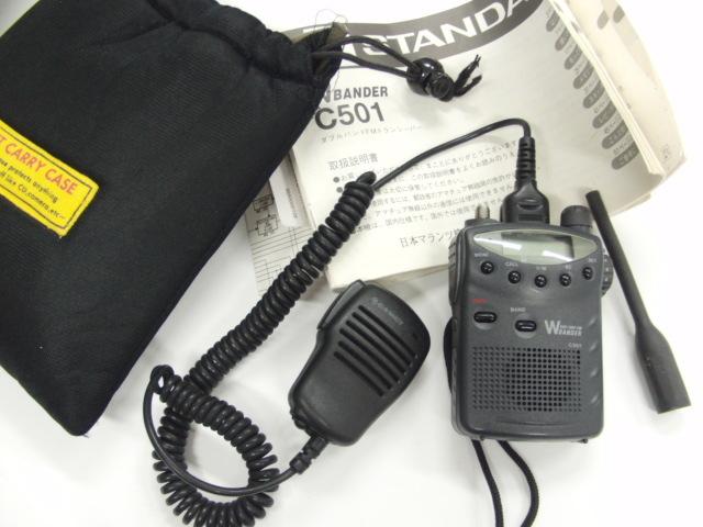 スタンダード STANDARD C501トランシーバー 無線 144/430MHz 入電OK ジャンク_画像1
