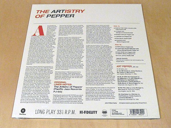 アート・ペッパー The Artistry Of Pepper限定リマスター180g重量盤未開封LPボーナス1曲追加Art Pepper Bud Shank Russ Freeman DMM_画像2