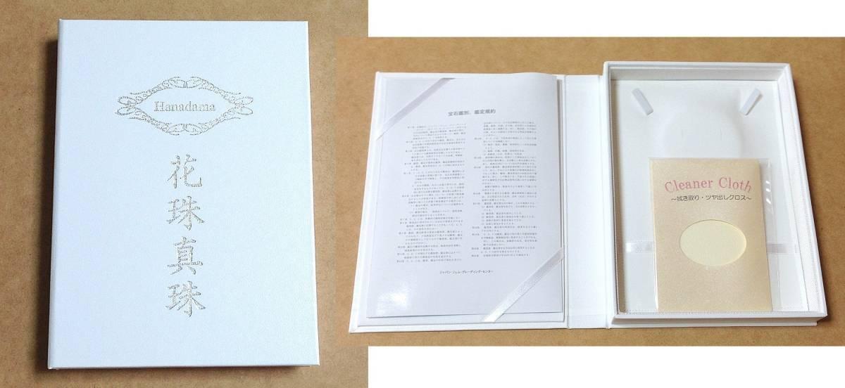 特別セール!照り巻き最高! オーロラ花珠真珠ネックレスオールクッション9.5mm-10mm SVイヤリング又はチタンピアス&信頼の鑑別付 _画像7