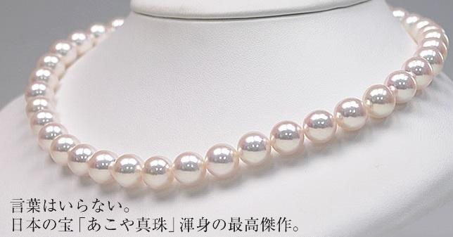 特別セール!照り巻き最高! オーロラ花珠真珠ネックレスオールクッション9.5mm-10mm SVイヤリング又はチタンピアス&信頼の鑑別付