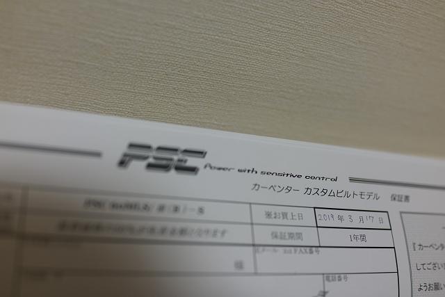 新品!カスタム!!カーペンター PSC 60MLS ジギング LR MLRS リップル MCワークス デュアルエッジ ナロースティンガー マルチフロー_画像8