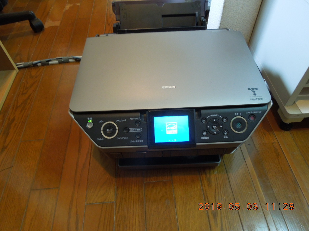 EPSON ink-jet printer(USED product)