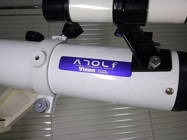 ビクセン ポルタ A70LF 70mm 屈折式天体望遠鏡_画像3