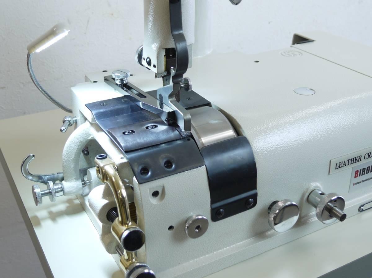 高性能★バードランド革漉き機 LC801W サーボモーター付き キャスターテーブルタイプ_画像2