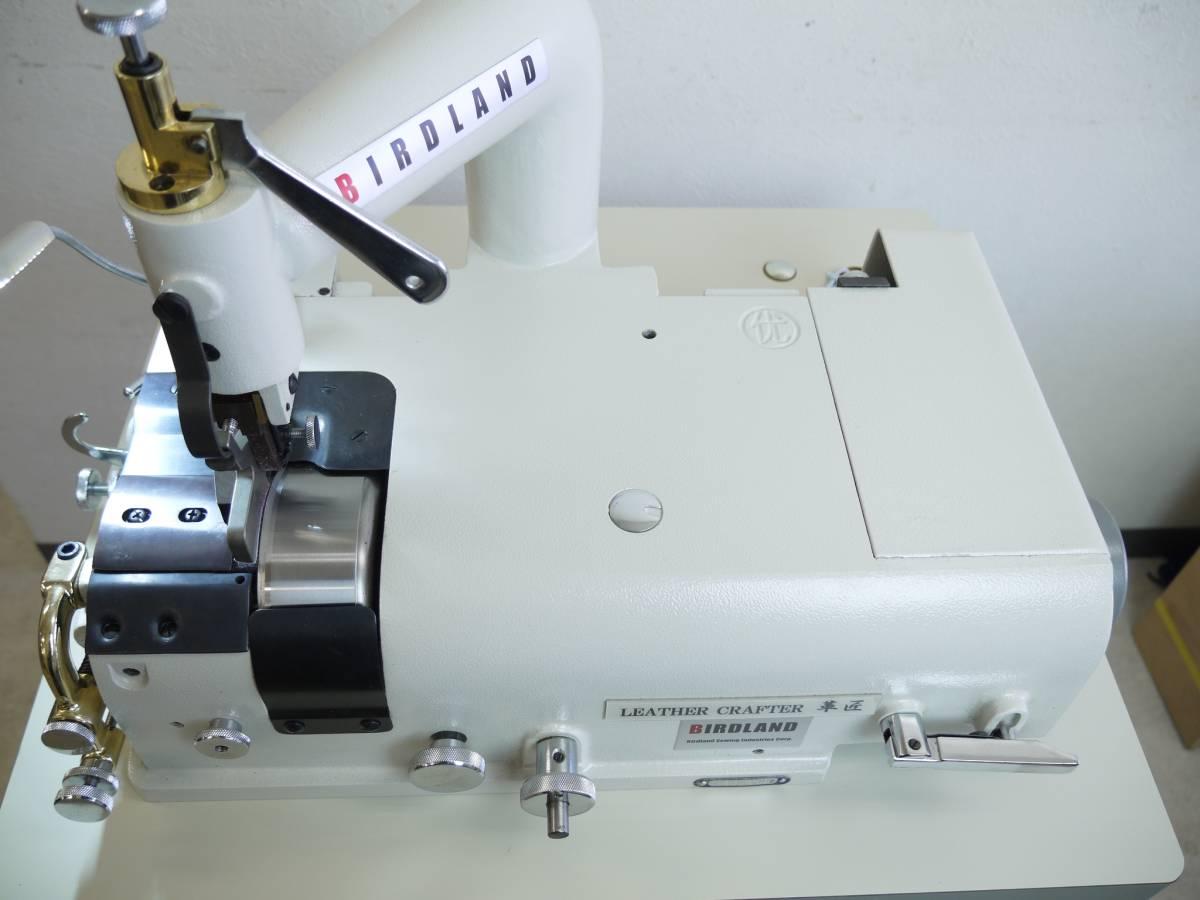 高性能★バードランド革漉き機 LC801W サーボモーター付き キャスターテーブルタイプ_画像3