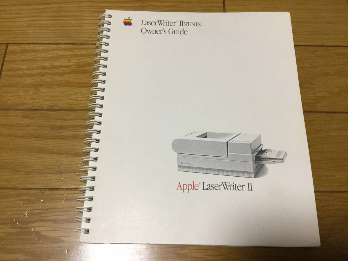 LaserWriter II Owner's Guide_画像1