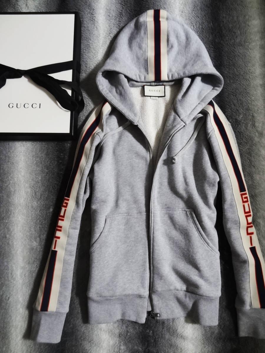 Gucci グッチ 新品同様テクニカルパーカージャケット 国内正規品 レシート原本付の極上Lサイズ