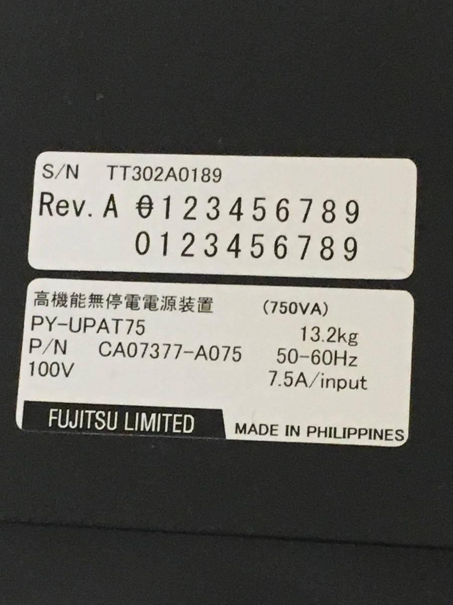 APC UPS 無停電電源装置 Smart-UPS 750 FUJITSU 富士通 箱あり _画像6