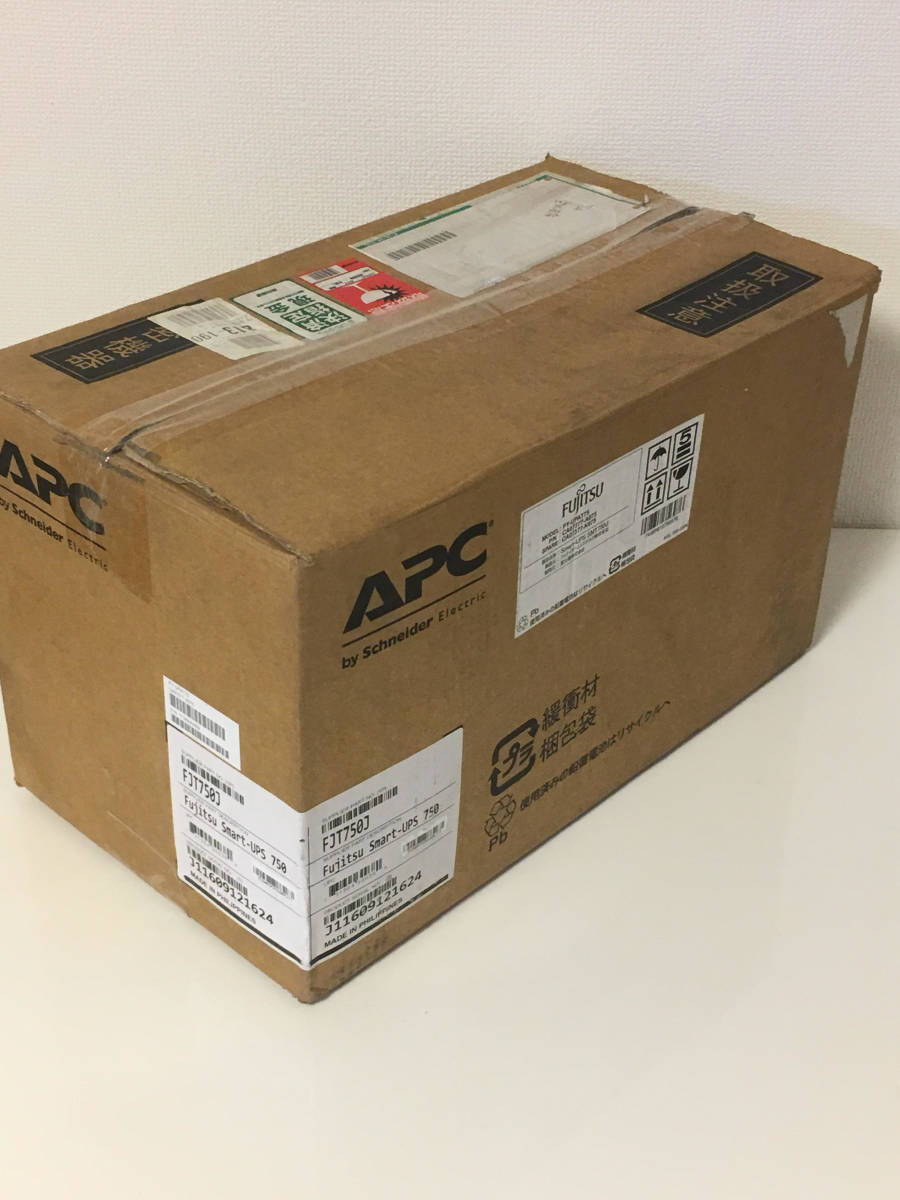 APC UPS 無停電電源装置 Smart-UPS 750 FUJITSU 富士通 箱あり _画像7