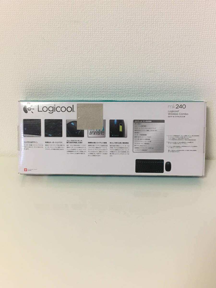 1円スタート 4000円相当品 未使用 ロジクール Logicool ワイヤレスコンボ ワイヤレスキーボード ワイヤレスマウス セット mk240_画像2