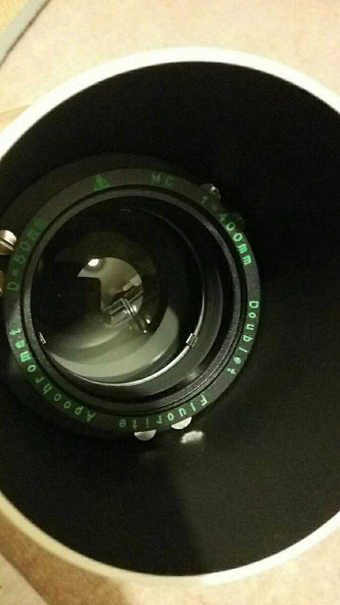 タカハシ フローライト望遠鏡 FC-50 難あり_画像3