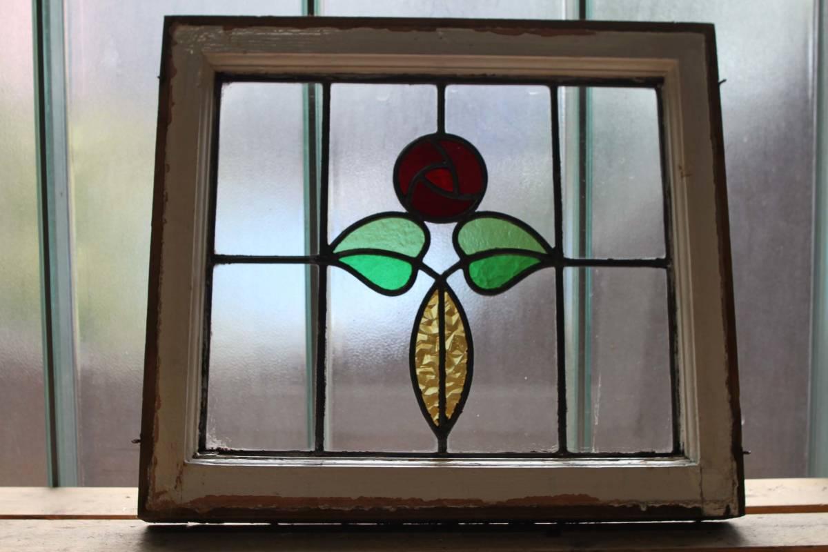 ステンドグラス 英国アンティーク 12S-272 バラ柄 クリアガラス 窓 ドア インテリア 送料無料
