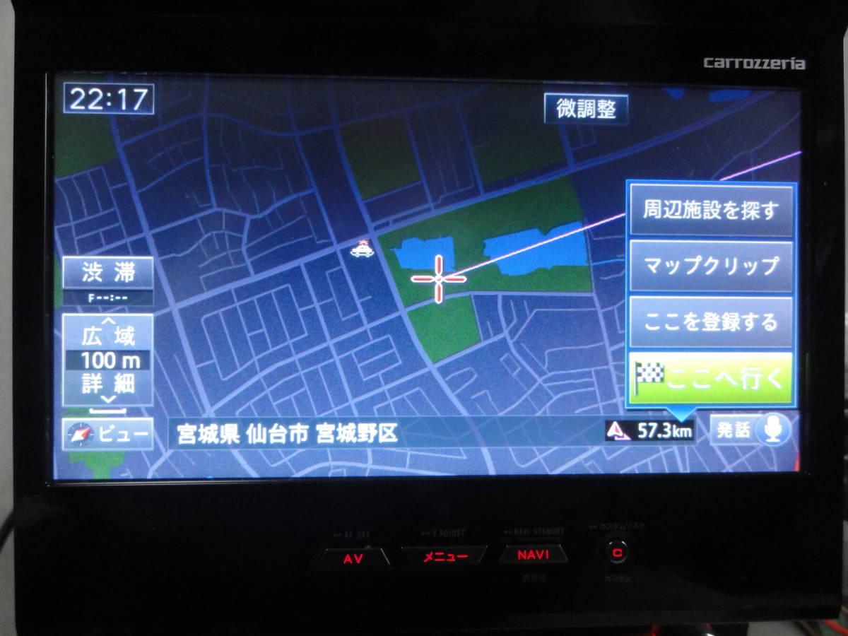 d2ba40c536 代購代標第一品牌- 樂淘letao - サイバーナビ1DINx2 輸入車追加メーターAVIC-VH99CS HDDナビ2012年データ4x4  フルセグ地デジBluetooth DVD CD SD MSV 動作OK
