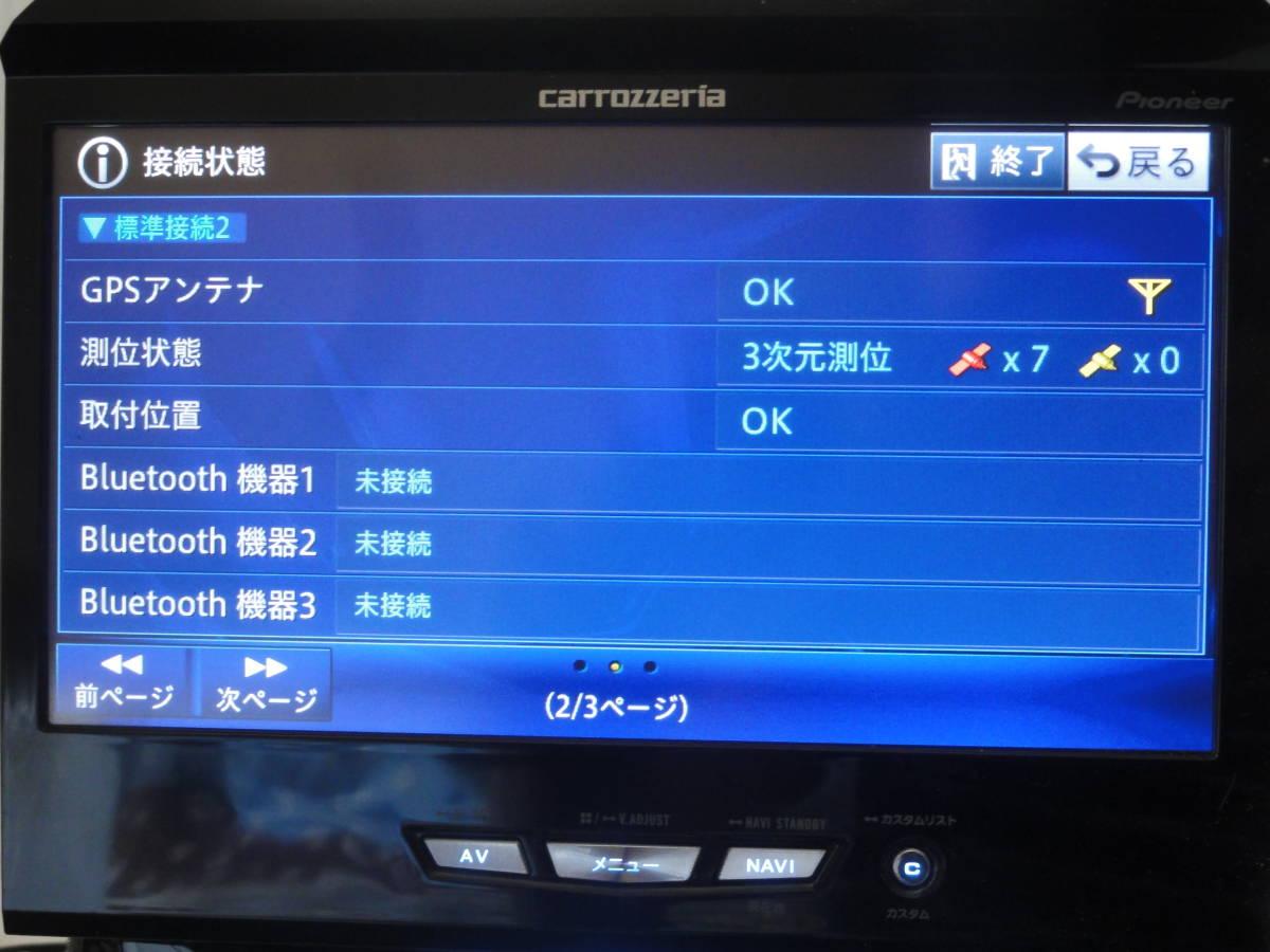 73336d3281 サイバーナビ AVIC-VH0009CS HDDナビ 2013年データ 4x4 フルセグ 地デジ Bluetooth DVD