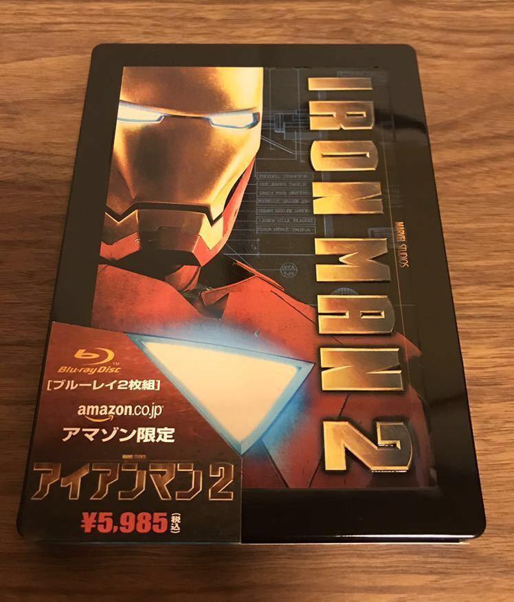 アイアンマン2 Blu-ray Amazon.co.jp限定 スチールブック仕様/完全数量限定
