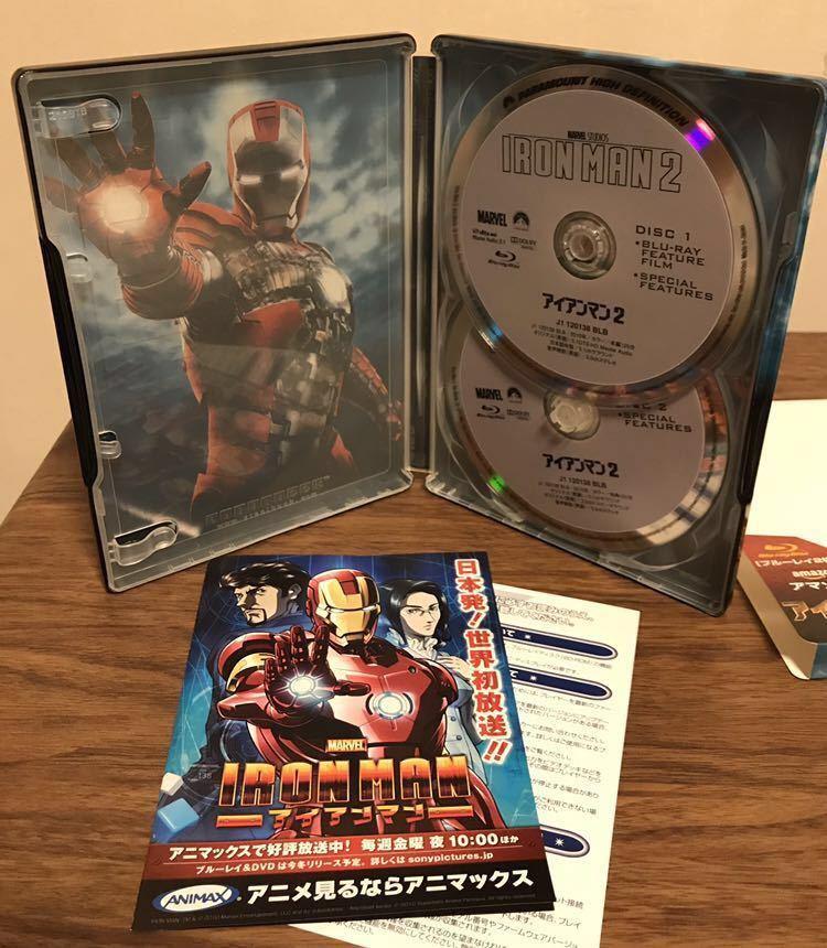 アイアンマン2 Blu-ray Amazon.co.jp限定 スチールブック仕様/完全数量限定 _画像5