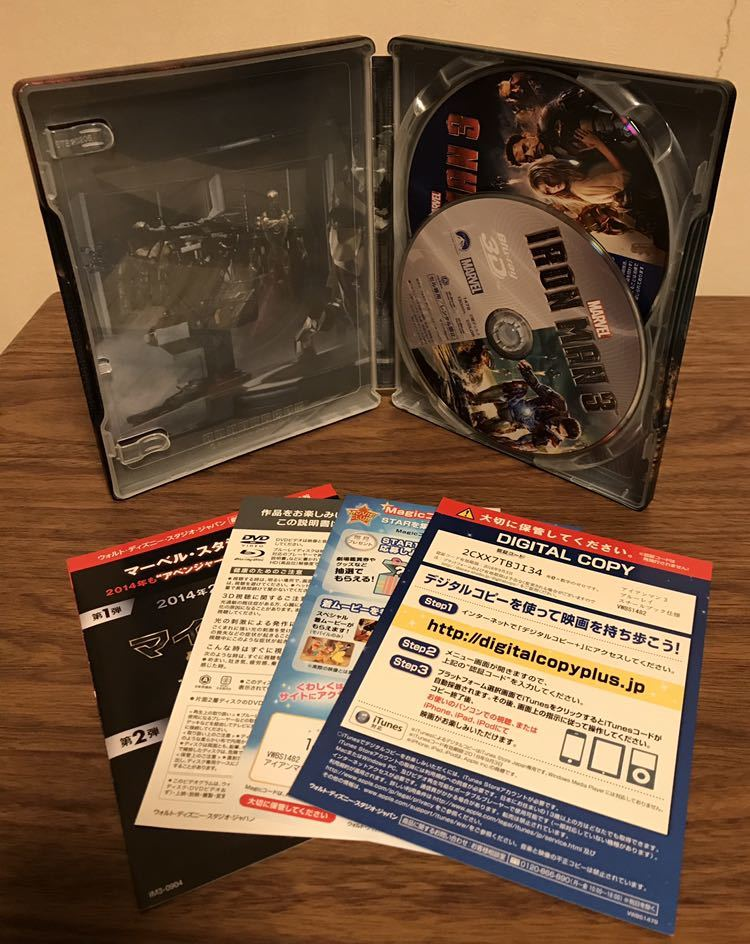 美品 【Amazon.co.jp限定】 アイアンマン3 3Dスーパー・セット(スチールブック仕様) アベンジャーズ _画像4