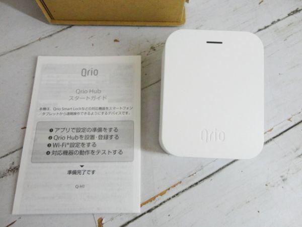 即出荷可 Qrio キュリオ Smart Lock スマートロック Q-SL1+Q-H1 セット 使用方法不明の為未チェック_画像2