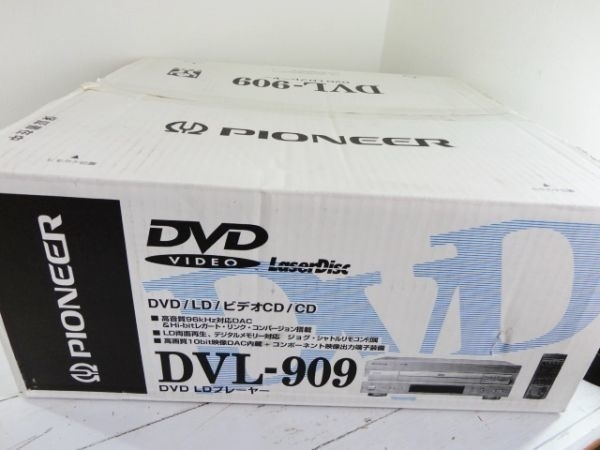 即出荷可 パイオニア Pioneer DVL-909 DVD/LDコンパチブルプレーヤー ゴールド 外箱 純正リモコン AVケーブル 電源付 動作確認済み m_画像1