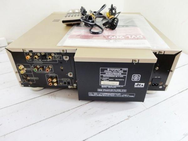 即出荷可 パイオニア Pioneer DVL-909 DVD/LDコンパチブルプレーヤー ゴールド 外箱 純正リモコン AVケーブル 電源付 動作確認済み m_画像5