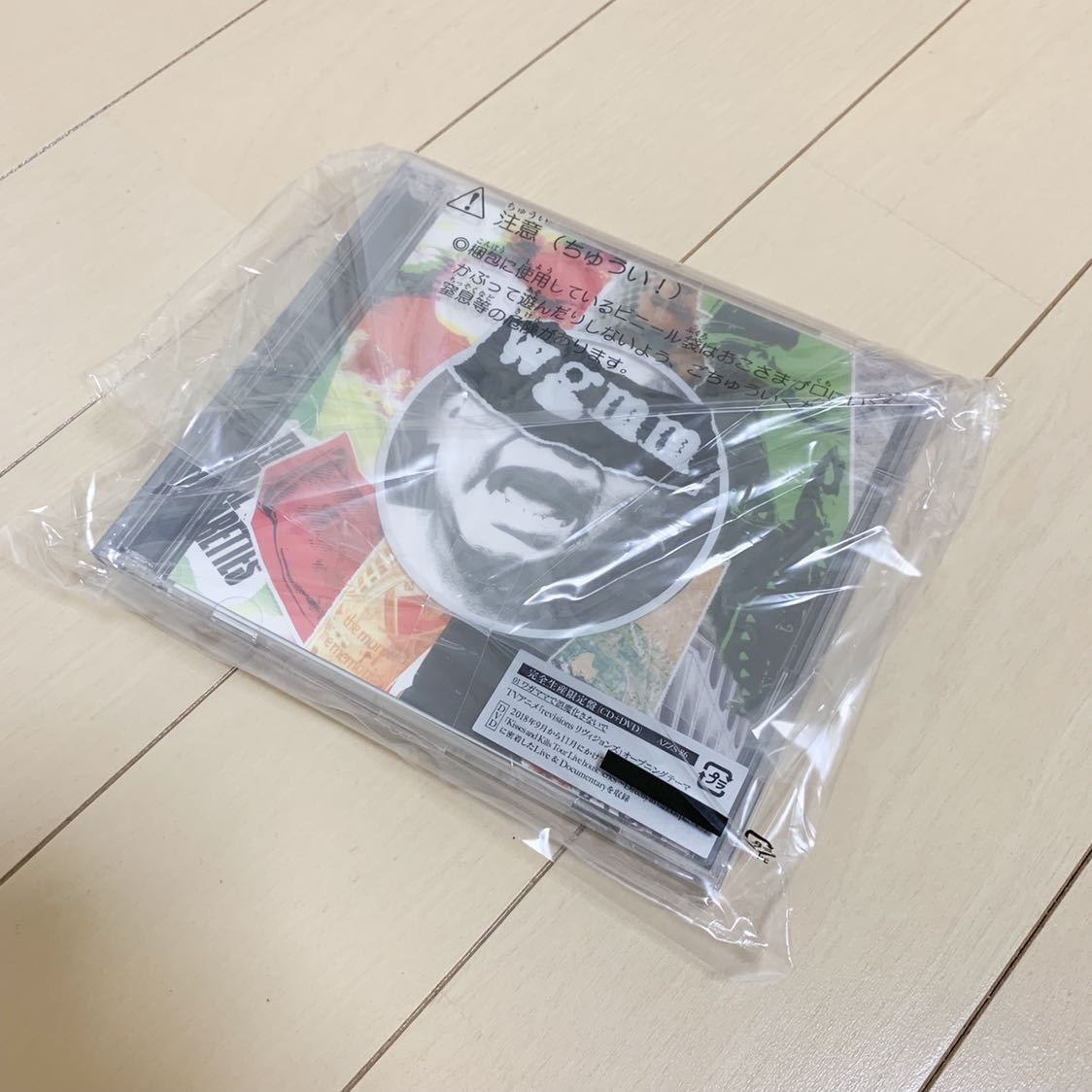 THE ORAL CIGARETTES ワガママで誤魔化さないで 完全生産限定盤 早期購入特典:BKW!!カード(ワガママで誤魔化さないで ver.)付
