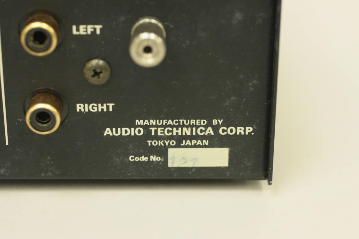 audio-technica オーディオテクニカ【AT-650】MC型昇圧トランス_画像5