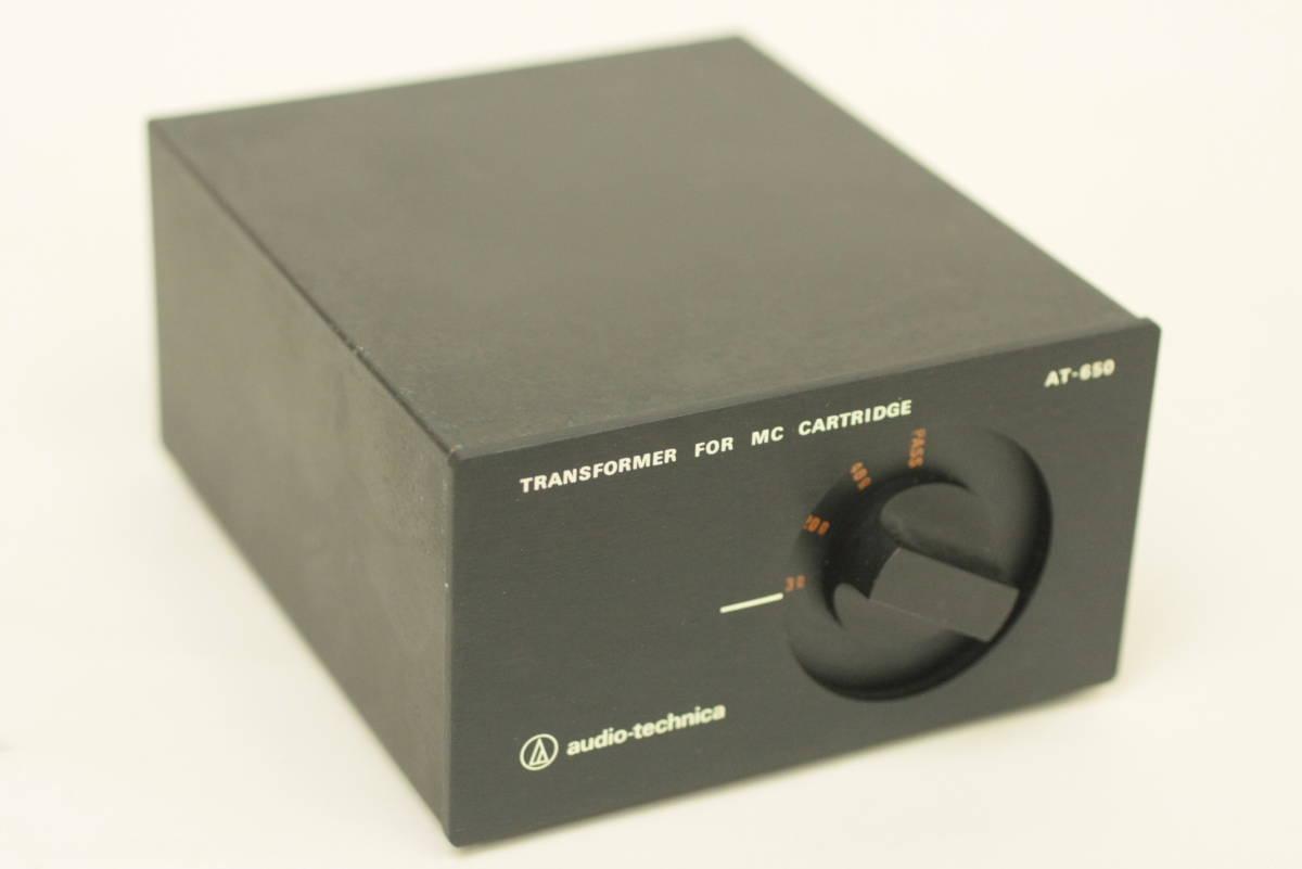 audio-technica オーディオテクニカ【AT-650】MC型昇圧トランス