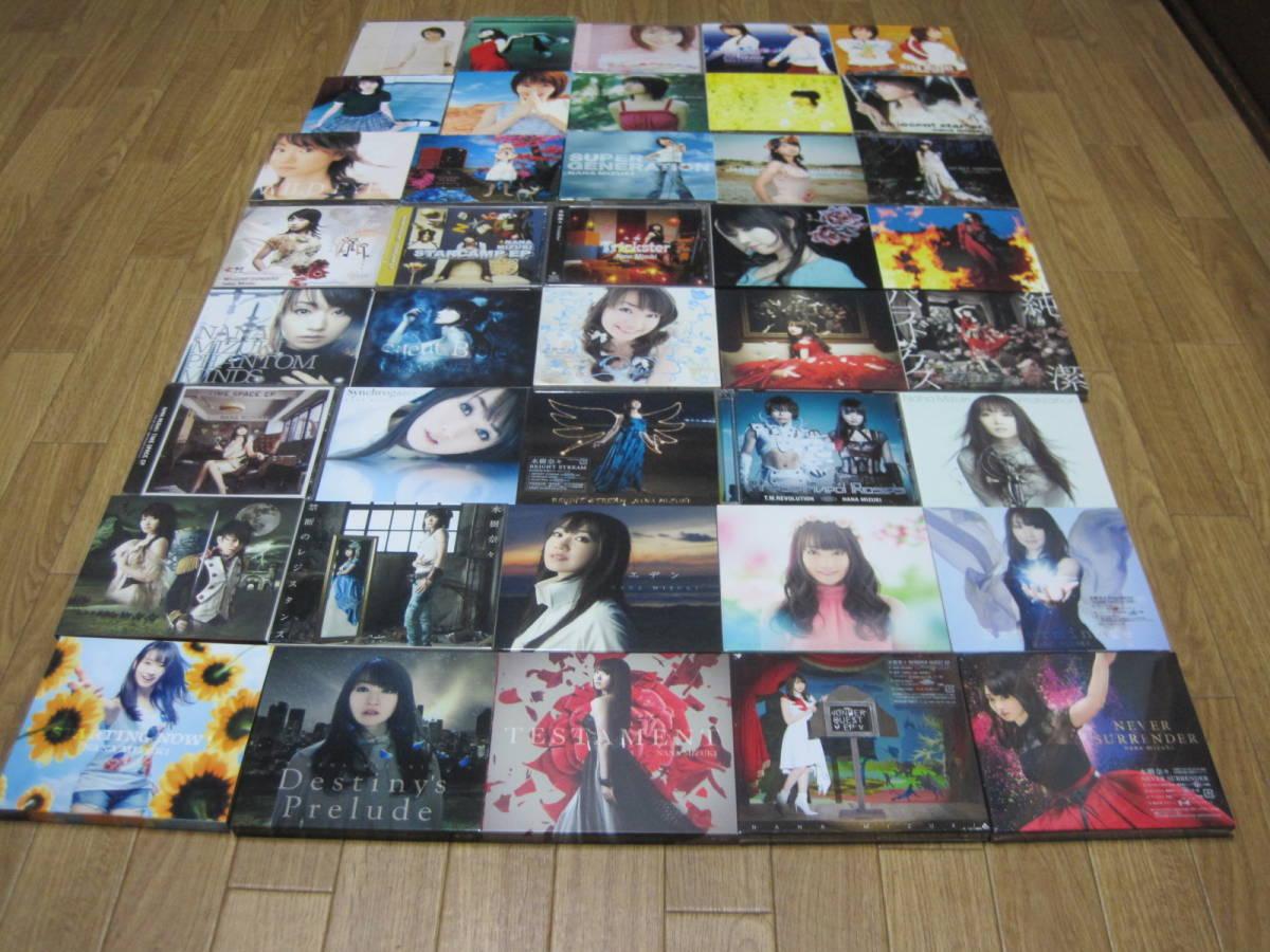 水樹奈々マキシシングル全初回版全40枚+CD購入特典&おまけ付クロスアンジュバジリスク魔法少女リリカルなのは戦姫絶唱シンフォギア