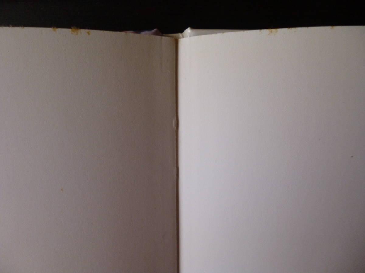 ☆英語えほん☆ George's Garden ジョージの庭 Gerda Scheidl (作) Bernadette Watts (絵)  多読/児童/童話/絵本