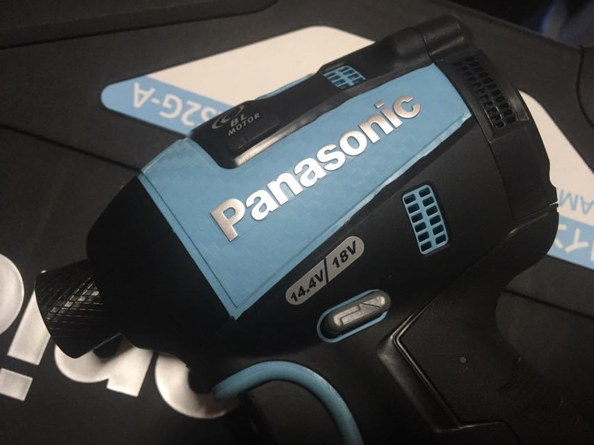 パナソニック EZ75A-A 本体・ケースのみ 新品_画像2