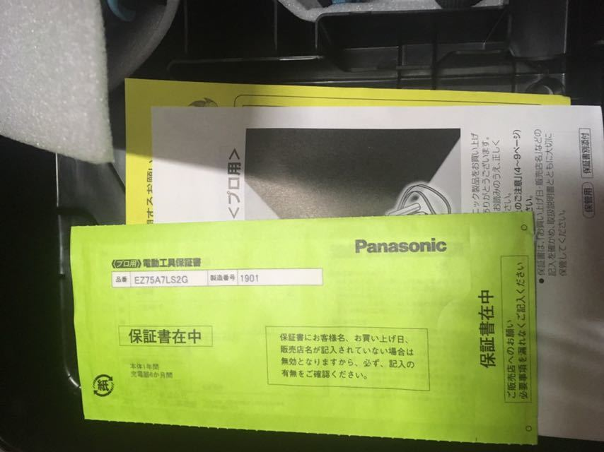 パナソニック EZ75A-A 本体・ケースのみ 新品_画像4