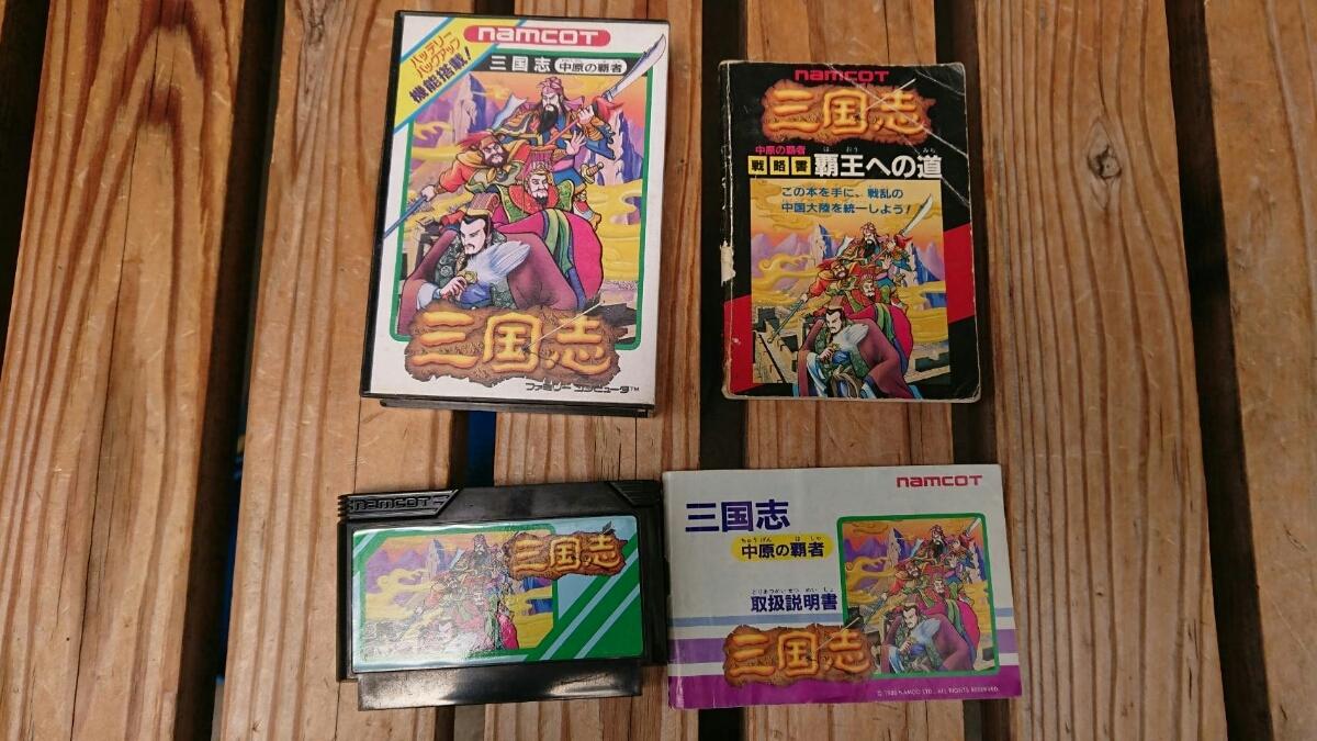 任天堂 ファミコンソフト 33本 ディスク13本 セット くにおくん マリオ ドラゴンボール ドラクエ等 ジャンク扱い レア_画像3